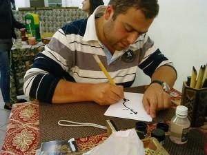 caligrafo_talal siria inauguracao